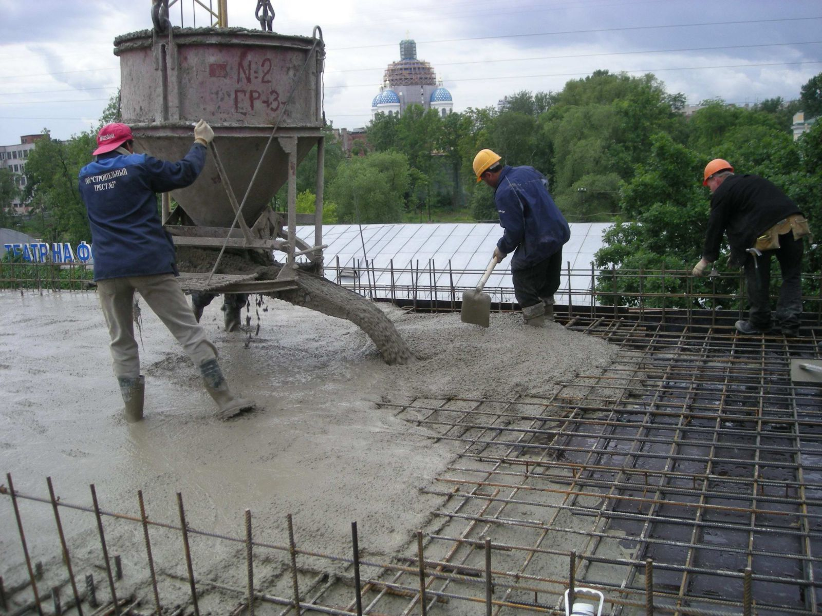 незагруженный бетон
