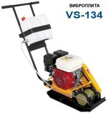 Виброплита бензиновая VS-134 Сплитстоун