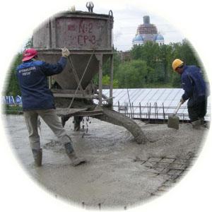 Технология бетонных работ в частном строительстве.
